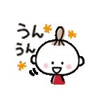 ハッピーに過ごそう♡あいさつスタンプ(個別スタンプ:5)