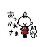 ハッピーに過ごそう♡あいさつスタンプ(個別スタンプ:6)