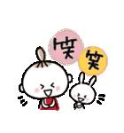 ハッピーに過ごそう♡あいさつスタンプ(個別スタンプ:7)