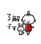 ハッピーに過ごそう♡あいさつスタンプ(個別スタンプ:8)