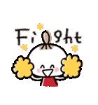 ハッピーに過ごそう♡あいさつスタンプ(個別スタンプ:9)