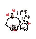 ハッピーに過ごそう♡あいさつスタンプ(個別スタンプ:10)