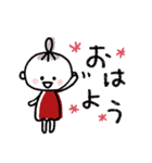ハッピーに過ごそう♡あいさつスタンプ(個別スタンプ:11)