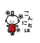 ハッピーに過ごそう♡あいさつスタンプ(個別スタンプ:12)