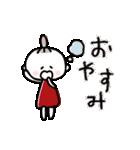 ハッピーに過ごそう♡あいさつスタンプ(個別スタンプ:13)