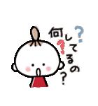 ハッピーに過ごそう♡あいさつスタンプ(個別スタンプ:14)
