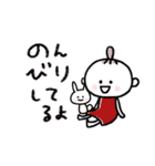 ハッピーに過ごそう♡あいさつスタンプ(個別スタンプ:15)