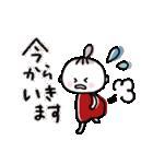 ハッピーに過ごそう♡あいさつスタンプ(個別スタンプ:16)