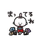 ハッピーに過ごそう♡あいさつスタンプ(個別スタンプ:17)