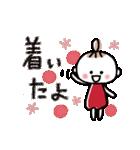 ハッピーに過ごそう♡あいさつスタンプ(個別スタンプ:18)