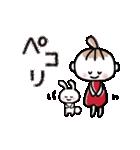 ハッピーに過ごそう♡あいさつスタンプ(個別スタンプ:23)