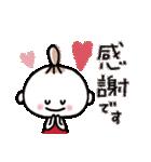 ハッピーに過ごそう♡あいさつスタンプ(個別スタンプ:24)