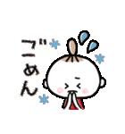 ハッピーに過ごそう♡あいさつスタンプ(個別スタンプ:26)