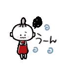 ハッピーに過ごそう♡あいさつスタンプ(個別スタンプ:27)