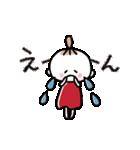 ハッピーに過ごそう♡あいさつスタンプ(個別スタンプ:28)