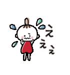 ハッピーに過ごそう♡あいさつスタンプ(個別スタンプ:29)