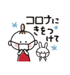 ハッピーに過ごそう♡あいさつスタンプ(個別スタンプ:30)