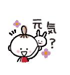 ハッピーに過ごそう♡あいさつスタンプ(個別スタンプ:34)