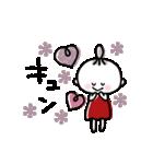 ハッピーに過ごそう♡あいさつスタンプ(個別スタンプ:35)
