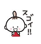 ハッピーに過ごそう♡あいさつスタンプ(個別スタンプ:36)