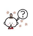 ハッピーに過ごそう♡あいさつスタンプ(個別スタンプ:37)