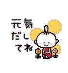 ハッピーに過ごそう♡あいさつスタンプ(個別スタンプ:38)