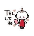 ハッピーに過ごそう♡あいさつスタンプ(個別スタンプ:40)