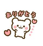 カスタム★めいぷるくま のスタンプ(個別スタンプ:1)