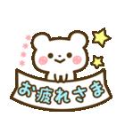 カスタム★めいぷるくま のスタンプ(個別スタンプ:2)