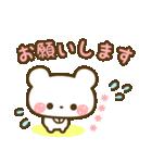 カスタム★めいぷるくま のスタンプ(個別スタンプ:4)