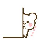 カスタム★めいぷるくま のスタンプ(個別スタンプ:7)