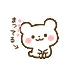 カスタム★めいぷるくま のスタンプ(個別スタンプ:9)