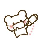 カスタム★めいぷるくま のスタンプ(個別スタンプ:10)