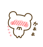 カスタム★めいぷるくま のスタンプ(個別スタンプ:13)