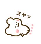 カスタム★めいぷるくま のスタンプ(個別スタンプ:15)