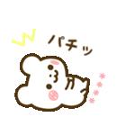 カスタム★めいぷるくま のスタンプ(個別スタンプ:16)