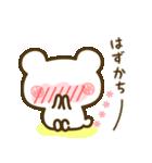 カスタム★めいぷるくま のスタンプ(個別スタンプ:19)