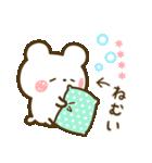 カスタム★めいぷるくま のスタンプ(個別スタンプ:21)