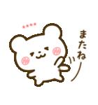 カスタム★めいぷるくま のスタンプ(個別スタンプ:23)