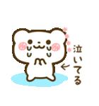 カスタム★めいぷるくま のスタンプ(個別スタンプ:25)