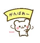 カスタム★めいぷるくま のスタンプ(個別スタンプ:27)