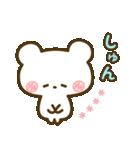 カスタム★めいぷるくま のスタンプ(個別スタンプ:28)