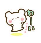カスタム★めいぷるくま のスタンプ(個別スタンプ:29)