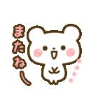 カスタム★めいぷるくま のスタンプ(個別スタンプ:32)