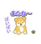 ちびもふ秋田犬 毎日使うスタンプ(個別スタンプ:8)