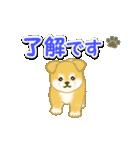 ちびもふ秋田犬 毎日使うスタンプ(個別スタンプ:10)