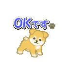ちびもふ秋田犬 毎日使うスタンプ(個別スタンプ:11)