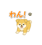 ちびもふ秋田犬 毎日使うスタンプ(個別スタンプ:12)
