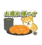 ちびもふ秋田犬 毎日使うスタンプ(個別スタンプ:13)