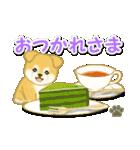 ちびもふ秋田犬 毎日使うスタンプ(個別スタンプ:14)